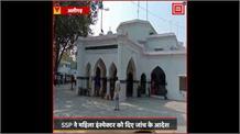 #Aligarh में पड़ोसी युवकों ने किया नाबालिग से #Rape, पीड़िता के परिजनों ने SSP  से लगाई न्याय की गुहार