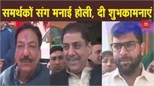 Ranjit, Ajay और Digvijay Chautala ने समर्थकों संग मनाया होली का त्योहार