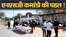 प्रवासियों की मदद के लिए राष्ट्रीय सुरक्षा गार्ड आए सामने, जरूरतमंदों को खिलाया खाना