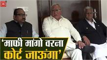 पूर्व गृह राज्य मंत्री  सुभाष बत्रा ने बलराज कुंडू के खिलाफ खोला मोर्चा