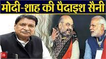Delhi में जहां-जहां BJP को वोट मिला, वहीं दंगे हुएः Surjewala