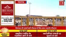 शिव शंकर महादेव गौशाला के 800 गौवंशों को पंजाब-हिमाचल सरकार ने दी बड़ी राहत