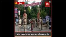 CM Yogi का Meerut दौरा अचानक हुआ रद, धरी रह गई तैयारियां