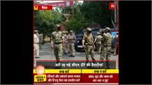 CM Yogi का Meerut दौरा अचानक हुआ रद