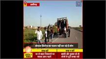 Aligarh में Lockdown की उड़ाई जा रही हैं धज्जियां, बिना स्क्रीनिंग पहुंच रहे हैं लोग