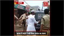 आदेश के बाद भी मस्जिदों में नमाज अदा करने पहुंचे लोग, पुलिस ने बरसाईं लाठियां