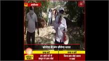 जागरूक ग्रामीण: गांव में बाहरी लोगों की No Entry, अनाउंसमेंट और नोटिस चस्पा कर एक दूसरे को कर रहे हैं जागरूक