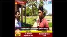 Lock Down का कैसा है ग्रामीण क्षेत्र पर असर, पंजाब केसरी ने लिया जायज़ा