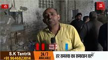 गोदाम में बनाई जा रही थी नकली शिव बीड़ी, पुलिस की छापेमारी से खुली पोल