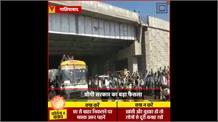 Yogi Governmet का बड़ा फैसला, दिल्ली बॉर्डर पर फंसे मज़दूरों के लिए शुरु हुई बसें