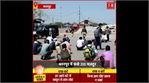 Kanpur: मेजर सलमान बस अड्डे पर लगा मजदूरों का हुजूम, पुलिस ने खिलाया खाना