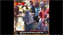 Corona का खौफ: Jharkhand Government Alert, बाहर से आने वालों की बार्डर पर जांच