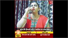 Corona पर लोगों के लिए #Gujrat की Himali Rashi ने गाया गाना