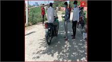 Lockdown: ग्रामीणों ने गांव को किया सील, बाहरी व्यक्ति के प्रवेश पर लगाई रोक