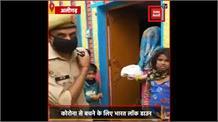 Lockdown: प्रशासन ने मलिन बस्तियों में जाकर जरुरतमंद लोगों को दिया राशन