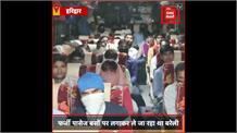 Lockdown: मजदूरों को फर्जी तरीके से ले जा रही थी बसें, पुलिस ने पकड़ा