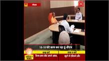 जब Noida के DM पर भड़के CM Yogi,  कहा- बकवास करके माहौल खराब कर दिया