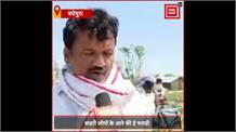ग्रामीणों ने गांव की सीमा पर लगाई बैरिकेडिंग, बाहरी लोगों के आने पर लगाई रोक
