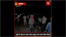 Buxar: नोएडा-दिल्ली से पैदल चलकर 6 दिनों बाद बक्सर पहुंचे 50 मजदूर, प्रशासन ने की खाने-पीने की व्यवस्था