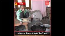 Basti में Lockdown की वजह से फंसे लोगों की मदद के लिए आगे आए Raghvendra Mishra, पहुंचा रहे हैं खाना