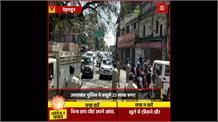 Lock Down में मालामाल हुई Uttarakhand Police, चालान में वसूले 23 लाख रुपए