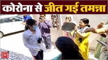 Sonipat की तमन्ना ने जीती #Corona से जंग, घर पहुंचने पर थालियां बजाकर हुआ स्वागत