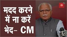 CM MANOHAR LAL का एलान, इस बार राशन डबल मिलेगा, और कोई पैसा नहीं लिया जाएगा
