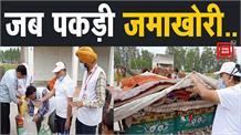 सरकार और समाजिक संस्थाओं की मदद का नाजायज फायदा उठा रहे लोग, गुहला चीका में रेड क्रास सोसाईटी की टीम ने पकडी जमाखोरी