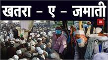 जमातियों के संपर्क में आए लोगों को ढूंढना पुलिस के लिए बडी चुनौती…यमुनानगर में 31 लोगों को हिरासत में लिया