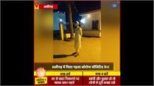 अलीगढ़ में मिला पहला कोरोना पॉजिटिव केस, तब्लीगी जमात से लौटकर घर में छिपा था युवक