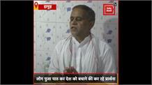 ओमवीर सिंह ने पीएम मोदी को दिया भगवान का दर्जा, बिना अन्न ग्रहण करे 13 दिनों तक पुजा पाठ करने का लिया संकल्प