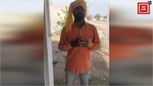 दबंगों से परेशान होकर किसान ने दी आत्मदाह की धमकी, वीडियो वायरल