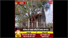 कोरोना के चलते मंदिरों में पसरा सन्नाटा, राम नवमी के दिन बंद रहे मंदिर