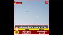 Lockdown: पतंगबाजी का बढ़ा क्रेज, शाम को घरों की छतों से पतंग उड़ा रहे हैं लोग