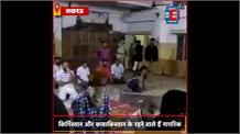 Lucknow: कैसरबाग की मरकजी मस्जिद में मिले विदेशी नागरिक, पुलिस बल तैनात
