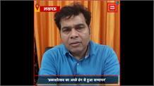 ग्रिड फेल की अफ़वाहों पर लगा विराम, जानिए क्या कहा उर्जा मंत्री श्रीकांत शर्मा ने..