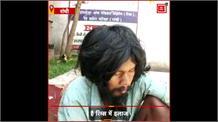 RIMS में भूख मिटाने के लिए कचरे से चुनकर दाना खा रहा मरीज