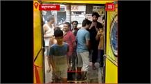 Corona संक्रमण रोकने के लिए Jehanabad में बनाई गई Sanitation tunnel