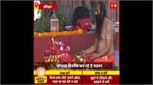 कोरोना वायरस से निजात पाने के लिए अनुष्ठानों का दौर शुरु, पूजा पाठ कर मांग रहे सलामती की दुआ