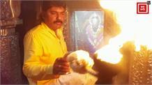 रामनवमी के अवसर पर मां शारदा की भव्य आरती