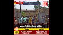 Dhanbad: Lockdown की गंभीरता को नहीं समझ रहे लोग,बैंकों के बाहर लगी भारी भीड़