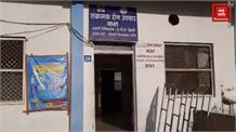 कोरोना के खौफ के आइसोलेशन सेंटर में महिला ने दिया बच्चे को जन्म