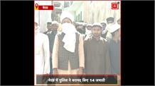 मेरठ में मिले 14 जमाती, पुलिस ने किया मुकदमा दर्ज