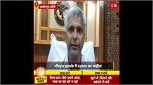 लखीमपुर खीरी में तीन जमातियों की रिपोर्ट आई कोरोना पॉजिटिव, मचा हड़कंप