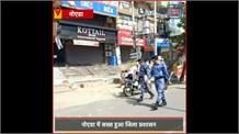 Noida प्रशासन हुआ सख्त, शहर में तैनात हुई PAC और RAF