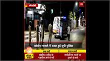 एक्शन में यूपी पुलिस, तबलीगी जमात में शामिल लोगों पर दर्ज की FIR