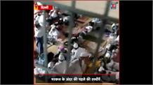 निज़ामुद्दीन : मरकज के अंदर की वीडियो वायरल