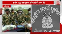 BSF-CRPF ने प्रवासी और जरूरतमंद परिवारों को बांटा राशन, आगे भी जारी रहेगी मदद