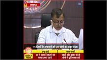 UP के अफसरों को CM Yogi का कड़ा संदेश, बिना मास्क के घर से निकले तो करें कार्रवाई