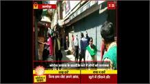 21 days lock down: जिले में नही हो रहा लॉक डाउन का पालन, जिला प्रशासन लोगों को कर रहा मार्मिक संगीत से जागरूक